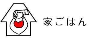 家ごはん 岐阜県西濃地域のテイクアウト情報満載