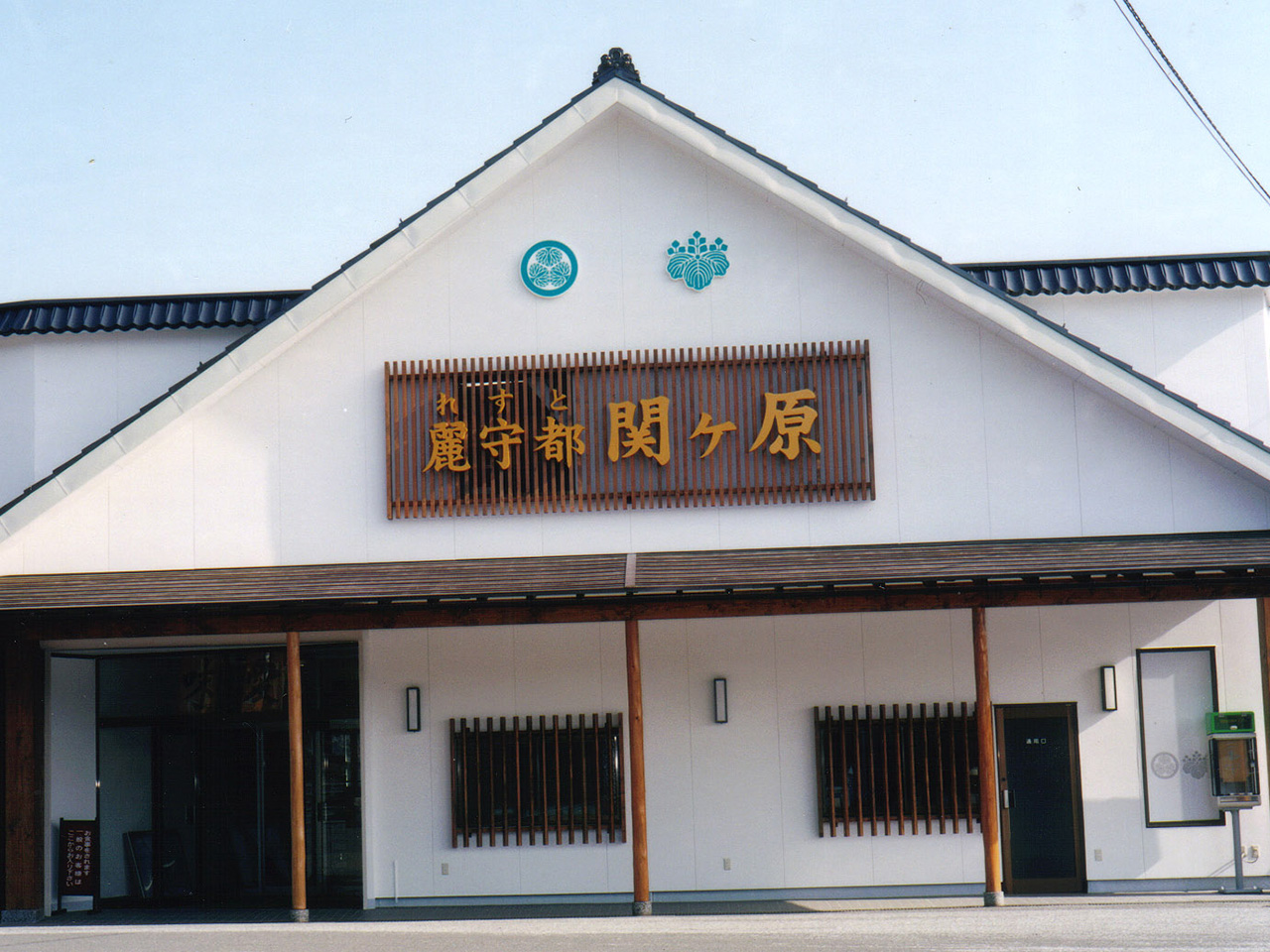Sekigahara花伊吹